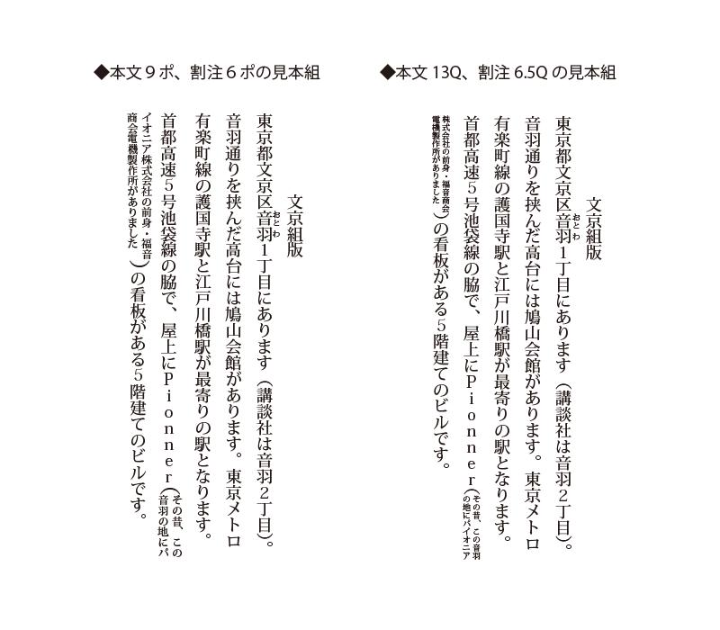 column_097