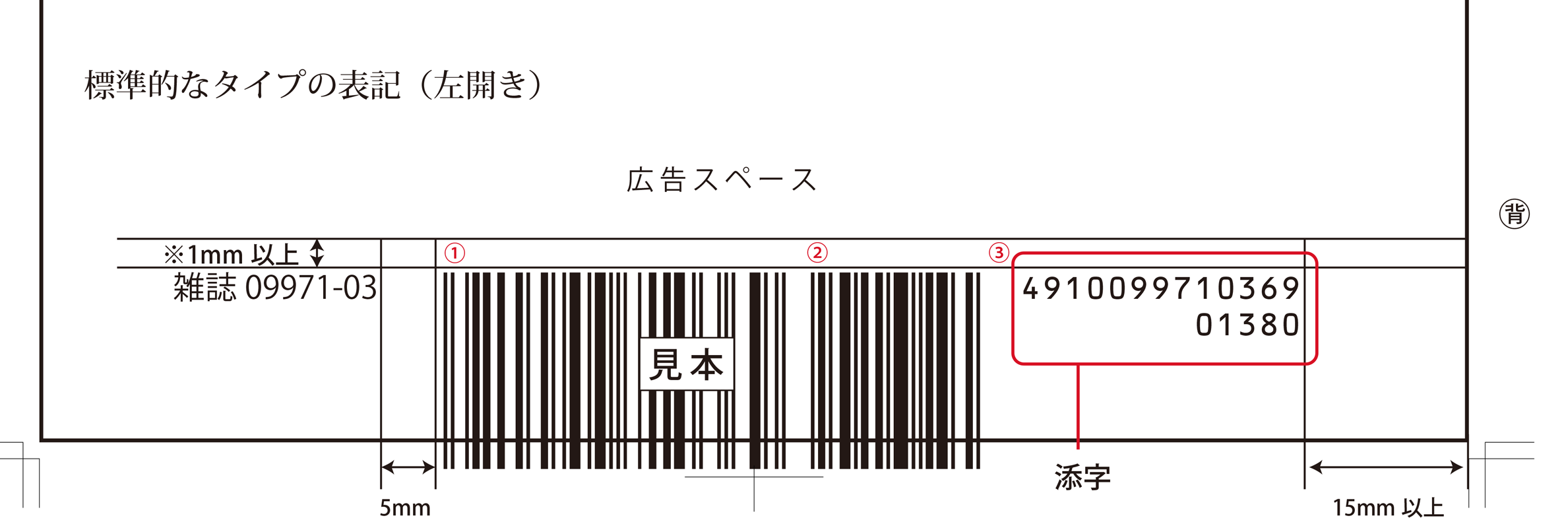 column_115-1