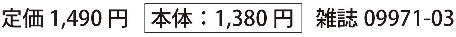 column_115-4